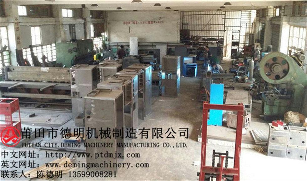 制造各种机械设备钻机壳