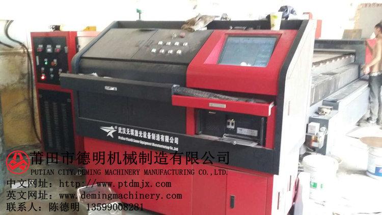 钣金激光加工各种机械切割配件