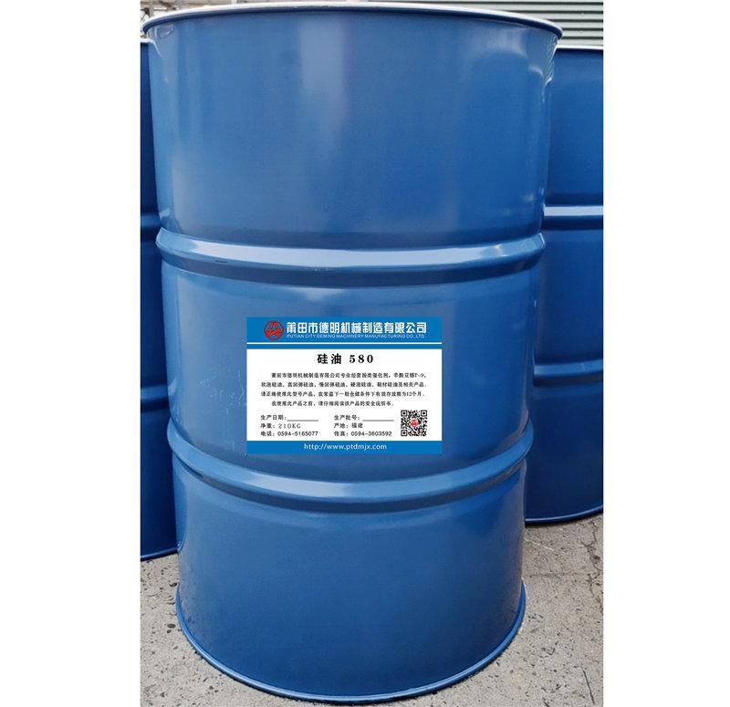 硅油 580